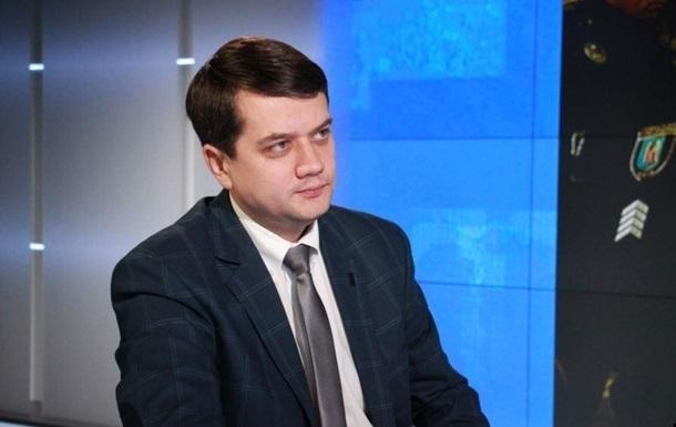Разумков хоче, щоб нардепів позбавляли мандата за кнопкодавство