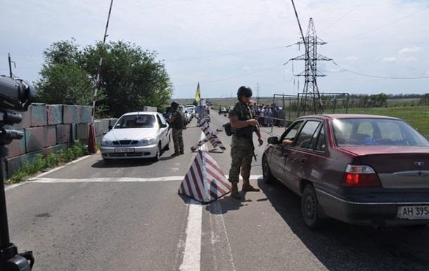 Прикордонники змінили порядок перетину лінії розмежування на Донбасі