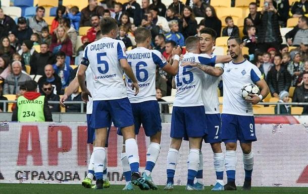 Лугано - Динамо: стало відомо, хто розсудить матч Ліги Європи