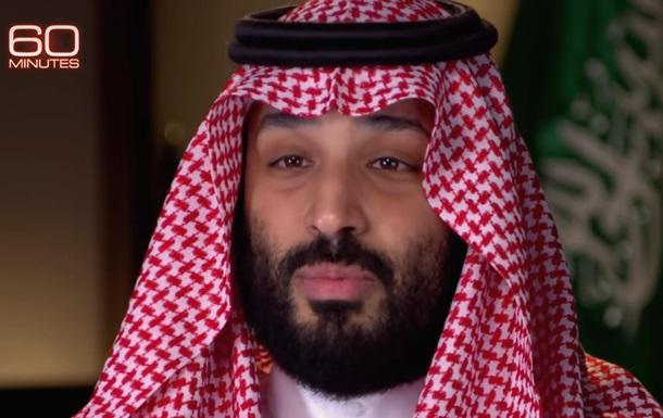 Саудівський принц заперечує, що замовив вбивство Хашоггі