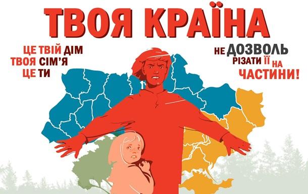 Хто купуватиме українські землі?