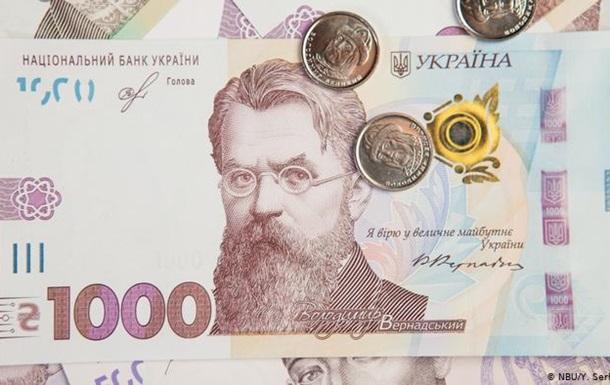 Без дрібних монет: Гривня входить в епоху трьох нулів