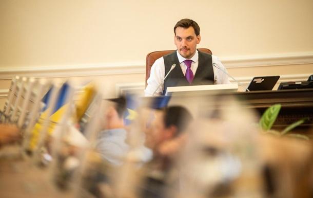 Итоги 30.09: Программа Кабмина и скандал с Луценко