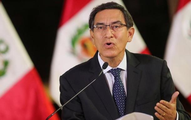 У Перу президент і парламент припинили повноваження один одного