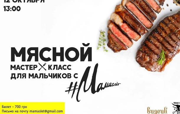 Привітай коханого з Днем Захисника України!