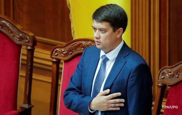 Разумков підтвердив відхід з посади голови партії Слуга народу