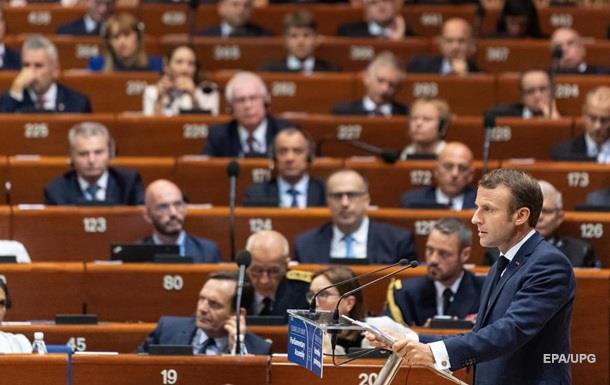 Макрон в ПАРЄ говорив про Росію та українців