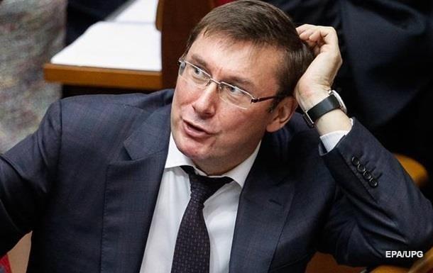 Луценко прокоментував відкриття справи проти нього