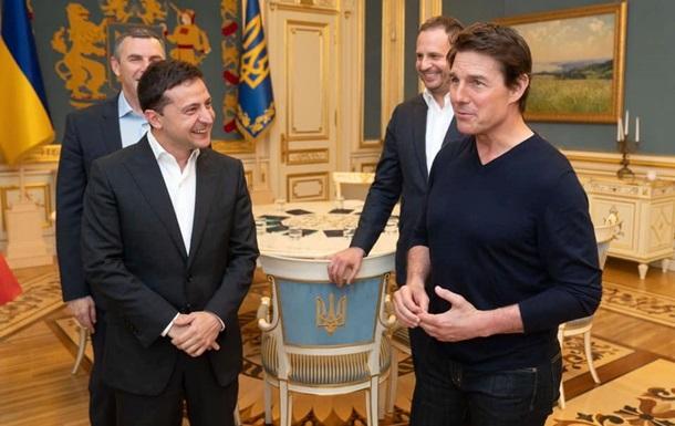 Кандидат в секретари СНБО? Том Круз в Киеве