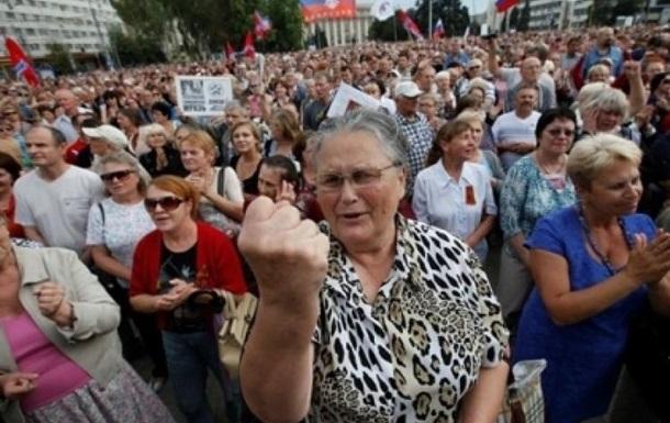 2019 год последний для пенсионеров Л/ДНР