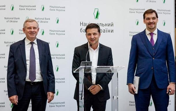 В Нацбанке сообщили детали встречи с Зеленским