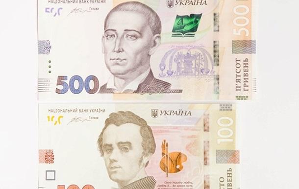 НБУ розповів, скільки банкнот надрукував за 25 років