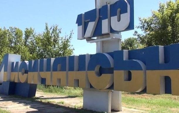 Лисичанск частично остался без воды из-за аварии