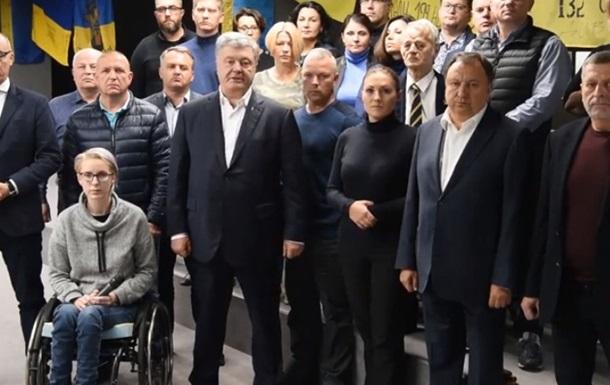 Порошенко записав звернення за підсумками Мінська
