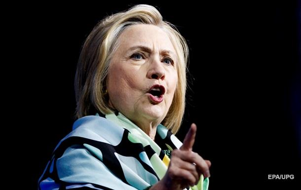 Клінтон розповіла про найвідважніші вчинки у своєму житті