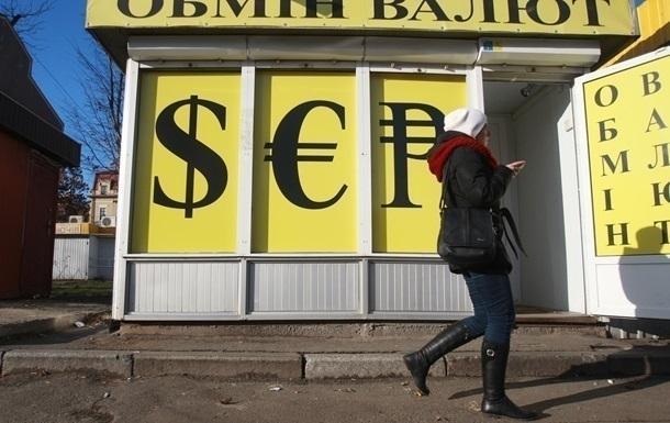 Ціна долара в обмінниках перевищила 25 гривень