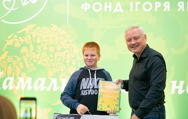Фонд Янковского наградил финалистов VІI Всеукраинского конкурса детского рисунка НАРИСУЙ, ПОКА НЕ ИСЧЕЗЛО