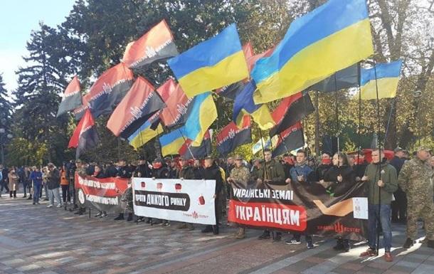 У Києві триває відразу кілька акцій протесту