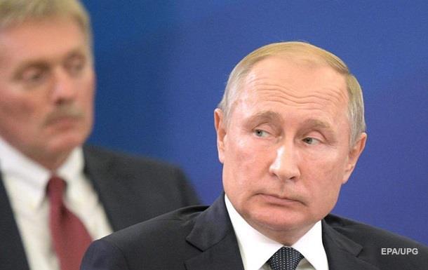 Путин предлагает Киеву годичный контракт по газу