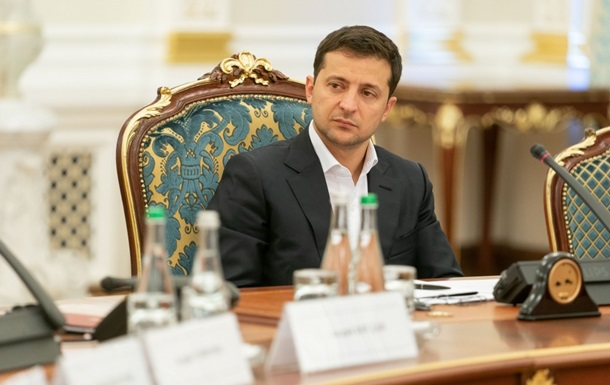 Зеленский поставил задачи для Комиссии по вопросам правовой реформы