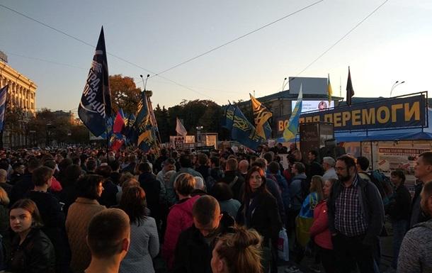 В Харькове протестуют  против капитуляции