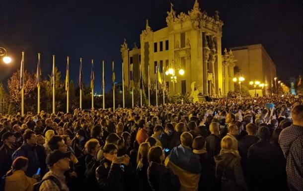 Митингующие на Майдане выдвинули требования