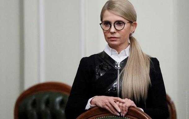 Вирок української державності