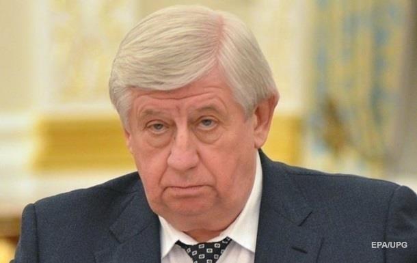 Шокін заявив про тиск Байдена на розслідування
