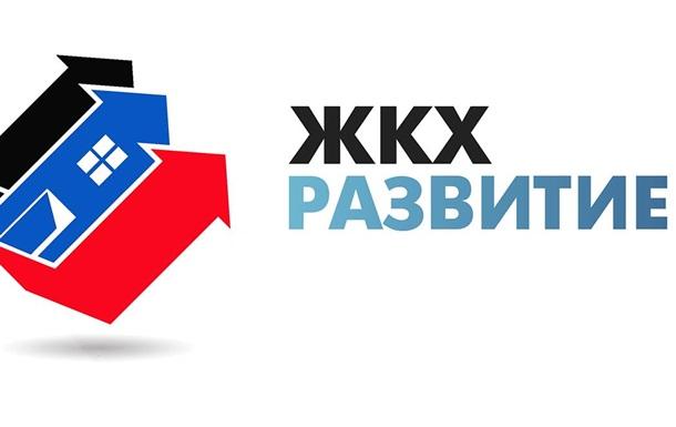 """Жители """"ДНР"""" не смогут согрется зимой"""