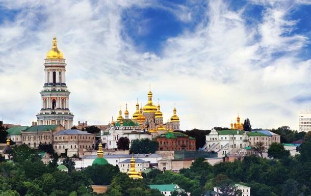 Украина – золотой слиток Мирового Православия.