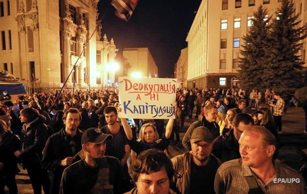 Третий Майдан? Зеленский пока не замечает протесты