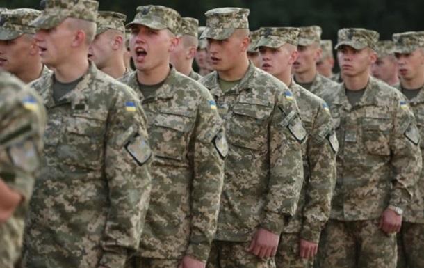 Прийнято законопроект про військову службу