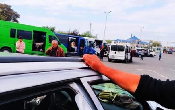 На Закарпатті протестувальники заблокували пункт пропуску Тиса