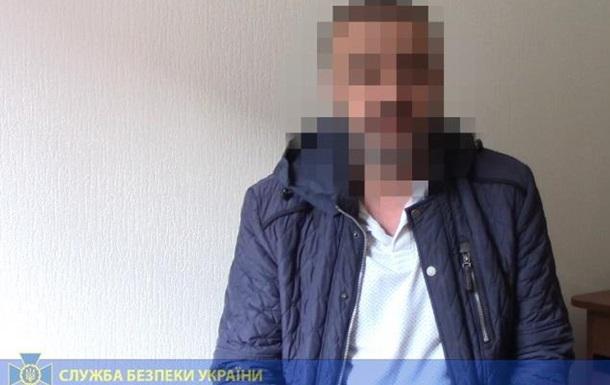 Контррозвідка СБУ викрила спробу вербування іноземця представниками так званих с