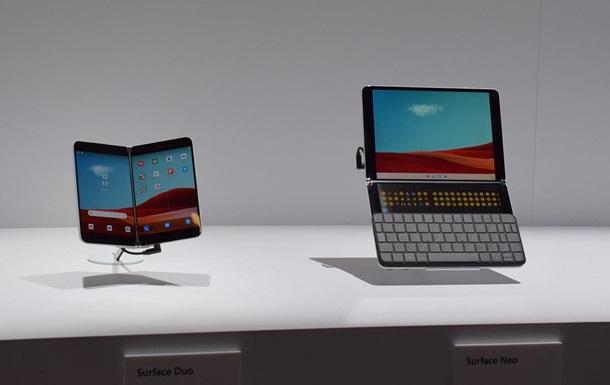 Смартфон с двумя экранами. Новые гаджеты Microsoft