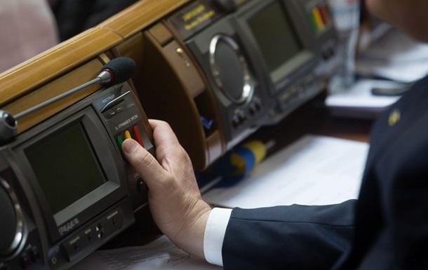 День в Раде: поддержали вето президента и  забыли  о незаконном обогащении