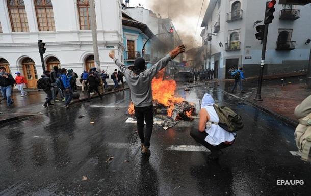 В Еквадорі ввели надзвичайний стан через протести