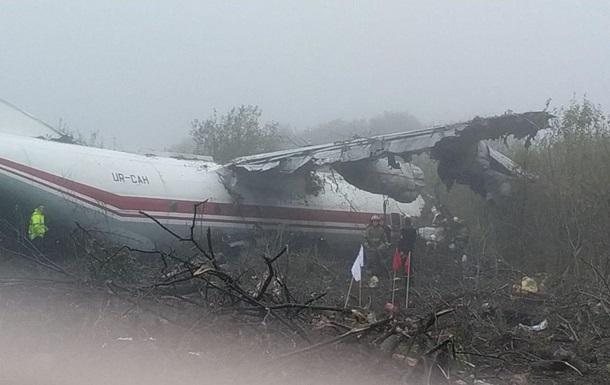 Под Львовом аварийно сел транспортный самолет
