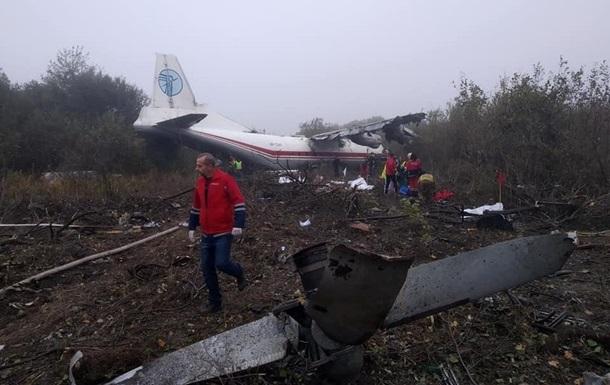 Появились фото с места падения самолета