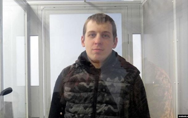 В Україні відпустили з-під варти засудженого за шпигунство білоруса