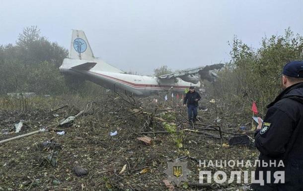 Ан-12 летел во Львов на дозаправку