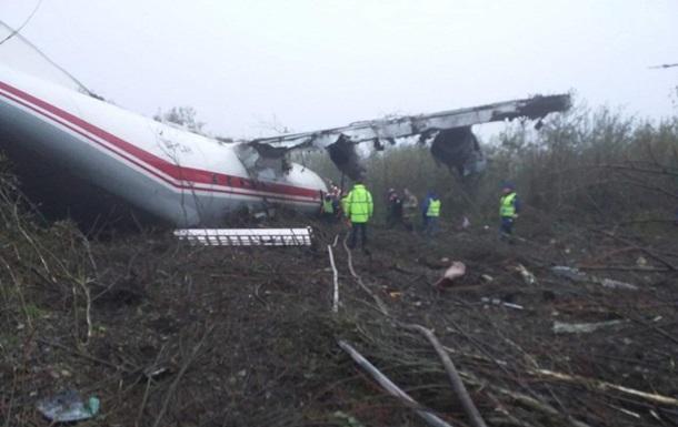 Авария Ан-12: стало известно о состоянии выживших