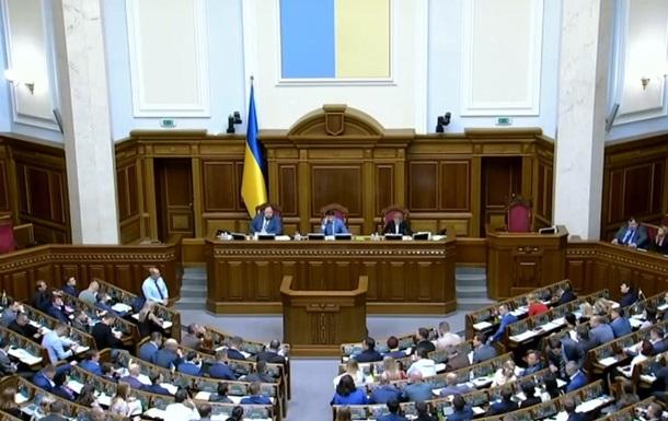 Рада проголосувала за новий склад ЦВК