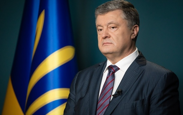 Порошенко заявил, что  услышал призыв Зеленского