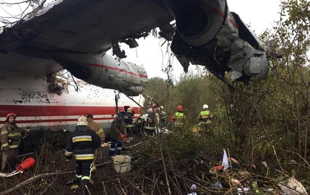 Появилось видео с места аварии Ан-12