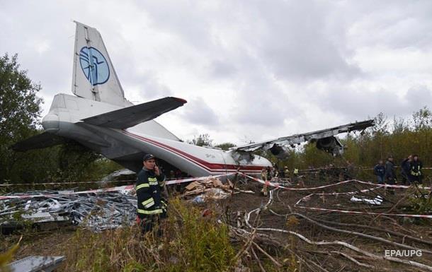 Катастрофа Ан-12 у Львові. Що сталося
