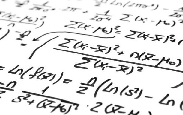 Настолько ли страшна  Формула Штанмайера ?