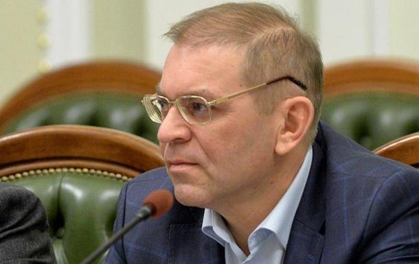 Пашинський назвав оголошену йому підозру  помстою Портнова