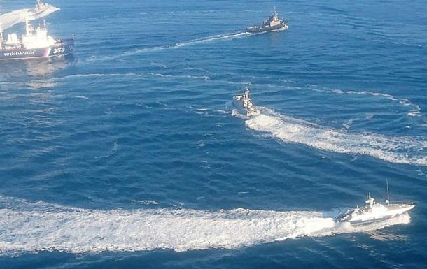 В ОБСЄ закликали Росію повернути захоплені кораблі