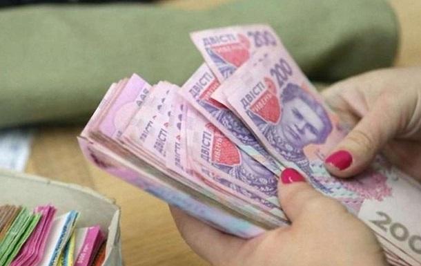 Українцям не вистачає того, що заробляють